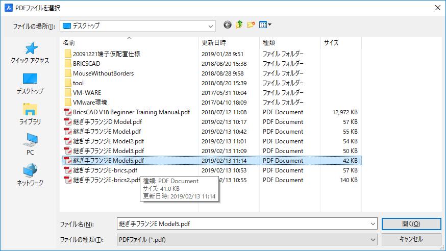テキストファイル pdf 変換 コマンドライン